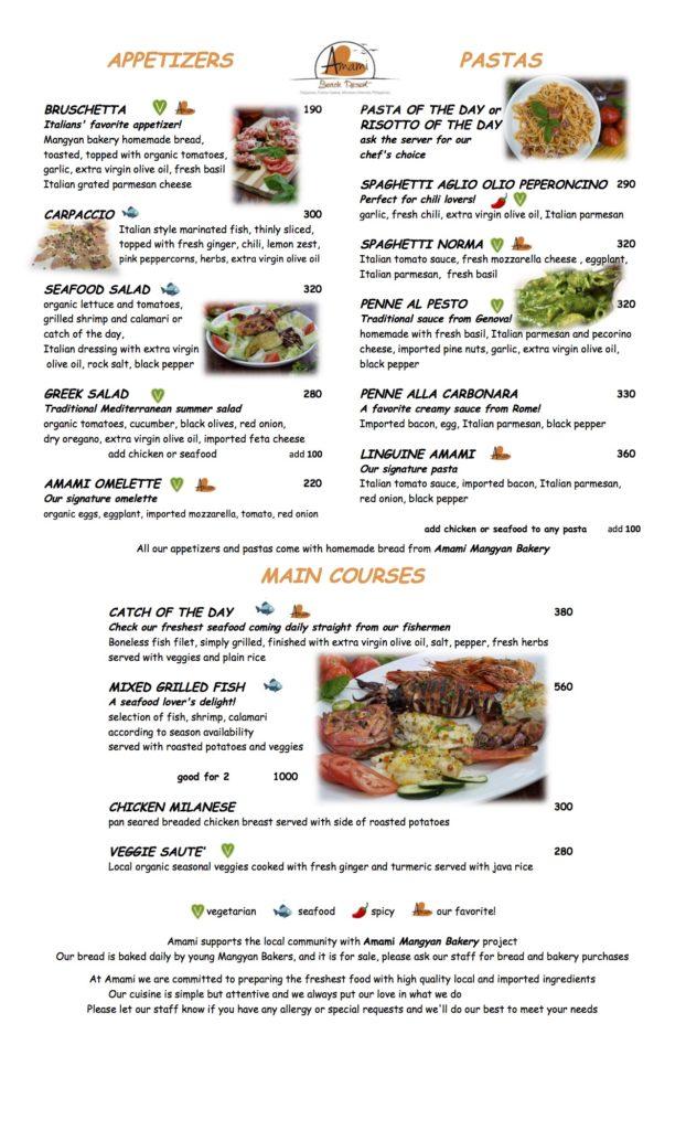 ABR - food menu front - APRIL 2018