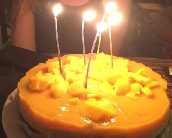 birthday cake amami